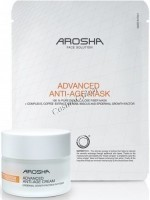 Arosha Age Resolution Kit (Омолаживающий набор) - купить, цена со скидкой