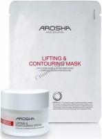 Arosha Lifting and Contouring Kit (Набор для лифтинга и укрепления кожи) - купить, цена со скидкой