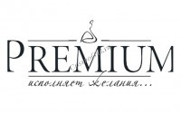Premium (Крафт-пакет в ассортименте) -