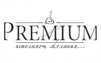 Premium (Буклет о компании) -