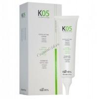 Kaaral K05 Exfoliating Scrub (Отшелушивающий скраб), 100 мл - купить, цена со скидкой