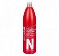 Concept Color neutralizer shampoo (Шампунь-нейтрализатор для волос после окрашивания), 300 мл - купить, цена со скидкой