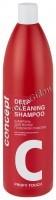 Concept Deep cleaning shampoo (Шампунь глубокой очистки), 300 мл - купить, цена со скидкой