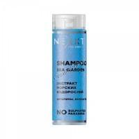 Nexxt Fashion Color Shampoo Sea Garden (Шампунь Морской сад с экстрактом водорослей), 200 мл - купить, цена со скидкой