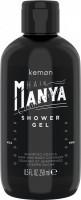 Kemon Hair Manya Shower Gel (Шампунь и гель для душа для мужчин), 250 мл. (Мужская серия!) - купить, цена со скидкой