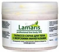 Lamaris Соляной скраб для тела Морские минералы -
