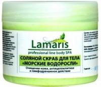 Lamaris Соляной скраб для тела Морские водоросли -