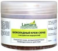 Lamaris Крем-скраб Шоколадный -