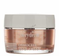 Storyderm Osmocell Snail cream (Крем для повышения упругости кожи с муцином улитки), 50 мл -