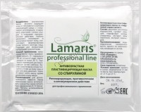 Lamaris Альгинатная маска антивозрастная со спирулиной (охлаждающая) - купить, цена со скидкой