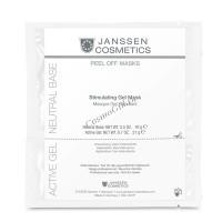 Janssen Stimulating Gel Mask (Стимулирующая гель-маска), 11,5 + 38 г -