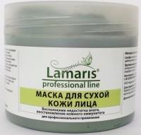 Lamaris Маска для сухой кожи лица - купить, цена со скидкой