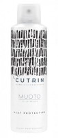 Cutrin Muoto Heat Protection (Термозащитный спрей для волос), 200 мл - купить, цена со скидкой