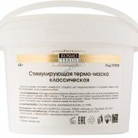 Kosmoteros Masque thermique classique (Стимулирующая термомаска классическая), 600 гр - купить, цена со скидкой