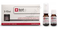 Tete Cosmeceutical Гиалуроновая кислота для укрепления бюста, 3*10 мл -