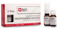 Tete Cosmeceutical Гиалуроновая кислота + коллаген и эластин, 3*10 мл -