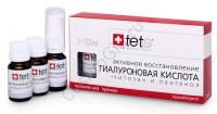 Tete Cosmeceutical Гиалуроновая кислота + хитозан и пантенол, 3*10 мл -
