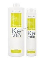 Periche Argan Keratin Therapy (Маска для волос «Кератиновый уход»), 950 мл -