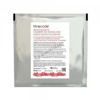 Timecode Instant Radiance Cranberry Self-Healting Mask (Самонагревающаяся маска-пилинг с клюквой Мгновенное сияние), 15 мл -
