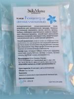 Stella Marina Тоник «Концентрат антицеллюлитный» 5 шт по 5 мл - купить, цена со скидкой