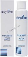 Storyderm O2 White Aqua (Осветляющий тоник для борьбы с пигментацией) -
