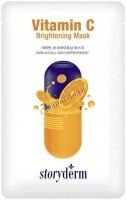 Storyderm Vitamin C Brightening Mask (Осветляющая тканевая маска с витамином С), 25 гр -