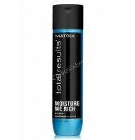 Matrix moisture me rich conditioner (Кондиционер для увлажнения сухих волос с глицерином) - купить, цена со скидкой