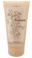 Kapous Маска для поврежденных волос серии «Treatment», 150 мл. - купить, цена со скидкой