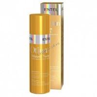 Estel De Luxe Otium Twist (BB-Крем для вьющихся волос Послушные локоны), 100 мл - купить, цена со скидкой