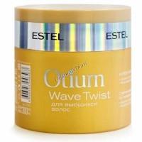 Estel De Luxe  Otium Twist (Крем-маска для вьющихся волос), 300 мл - купить, цена со скидкой