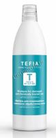 Tefia Treats By Nature (Шампунь для поврежденных и химически обработанных волос с маслом арганы и макадамии), 1000 мл - купить, цена со скидкой