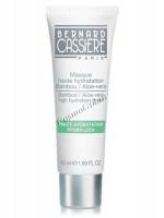 Bernard Cassiere High Hydration Mask  (Интенсивная увлажняющая маска)  -