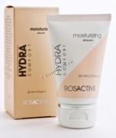 Rosactive Sensitive Serum (Сыворотка для чувствительной кожи), 30 мл. - купить, цена со скидкой