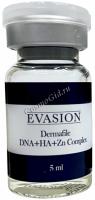 Dermafile DNA+HA+Zn complex (Жидкие нити), 5 мл - купить, цена со скидкой