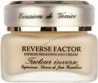 Evasion Express Freshness Day cream Reverse Factor (Антивозрастной восстанавливающий дневной крем), 30 мл -
