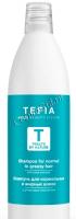 Tefia Treats By Nature (Шампунь для нормальных и жирных волос с цитрусовым комплексом), 1000 мл - купить, цена со скидкой