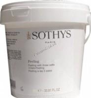 Sothys Slimming peeling wrap (Многофункциональное пилинг-обертывание тройного действия), 2 кг - купить, цена со скидкой