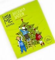 Estel Little Me (Набор-трио Весёлая затея для мальчиков - Шампунь, пена для ванны, зуб.паста), 3 средства - купить, цена со скидкой