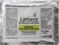 Lamaris Альгинатная лифтинг-маска с вытяжкой из винограда  -