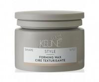 Keune Style Forming Wax (Воск формирующий), 75 мл - купить, цена со скидкой