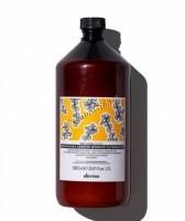 Davines Nourishing Keratin Wonder Superactive (Питательное Кератиновое чудо для восстановления поврежденных волос), 1000 мл, Новый состав - купить, цена со скидкой