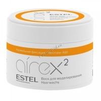 Estel Professional  Airex Modelling Wax (Воск для моделирования), 75 мл - купить, цена со скидкой
