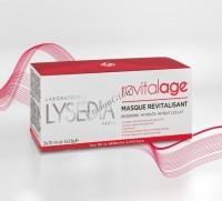 Lysedia Revitalage masque revitalisant (Маска ревитализирующая «Ревиталаж»), 3 шт. по 70 мл. - купить, цена со скидкой