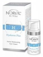 Norel Dr. Wilsz Hyaluron Plus Active Moisturizing Eye cream (Активно увлажняющий крем для области вокруг глаз) - купить, цена со скидкой
