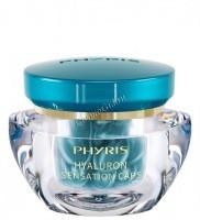 """Phyris Hyaluron Sensation Caps (Капсулы """"Гиалурон Сенсэйшн"""") -"""