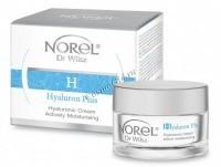 Norel Dr. Wilsz Hyaluron Plus Hyaluronic cream active moisturizing (Активно увлажняющий крем с гиалуроновой кислотой) -