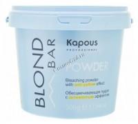"""Kapous Обесцвечивающая пудра с антижелтым эффектом серии """"Blond Bar"""", 500 гр - купить, цена со скидкой"""