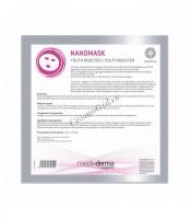 Sesderma/Mediderma Biomask nano youth booster (Биомаска активатор молодости), 1 шт. - купить, цена со скидкой