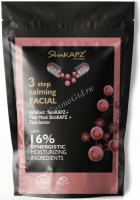 SkinKapz System 3 Step Calming Facial (Набор для лица 3 шага - успокаивающий) -
