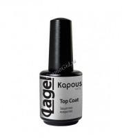 """Kapous Защитное покрытие """"Top Coat"""" """"Lagel"""", 15 мл - купить, цена со скидкой"""